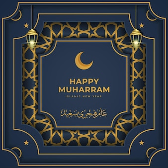 Happy muharram social media template with gold and blue color