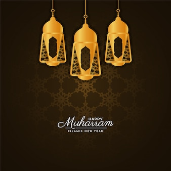 Счастливый мухаррам с золотыми фонарями