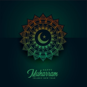 Happy muharram with islamic pattern