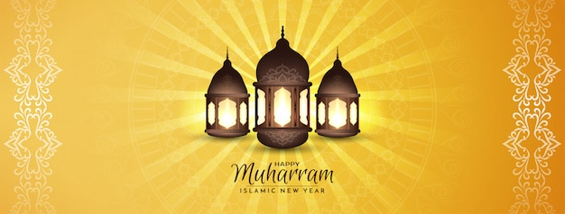 Happy muharram yellow banner design with lanterns