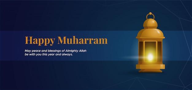 Happy muharram исламский новый год минимальный простой баннер