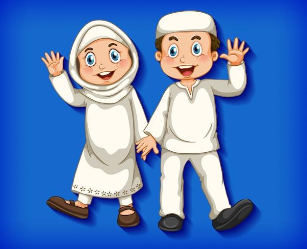 Happy muslim couple on colour gradient background