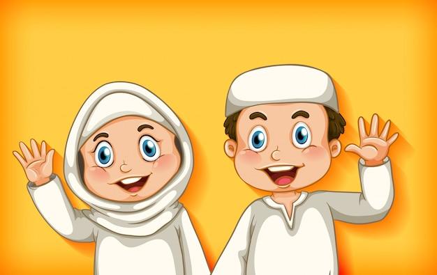 Счастливая мусульманская пара на цветном градиентном фоне