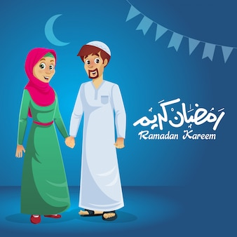 Happy muslim family on blue background