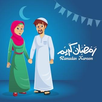 青色の背景に幸せなイスラム教徒の家族