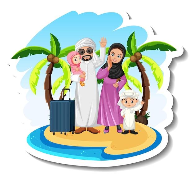 島に立っている幸せなイスラム教徒の家族