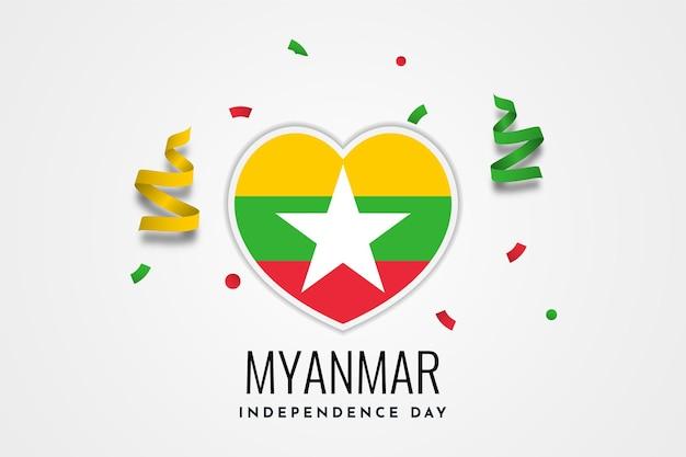 ハッピーミャンマー独立記念日イラストテンプレートデザイン