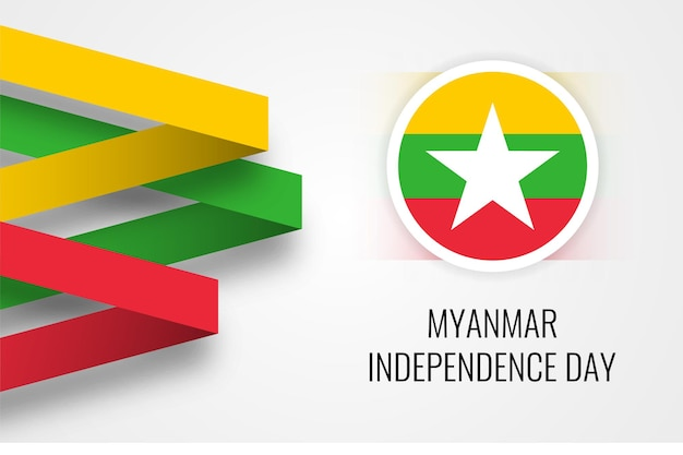 ハッピーミャンマー独立記念日のテンプレートデザイン