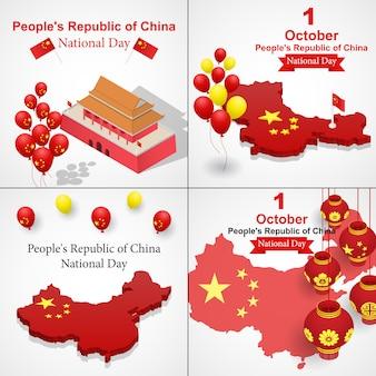 중국 배너 세트에서 행복 한 국경일