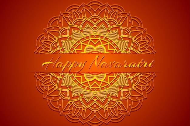 Happy navaratri mandala