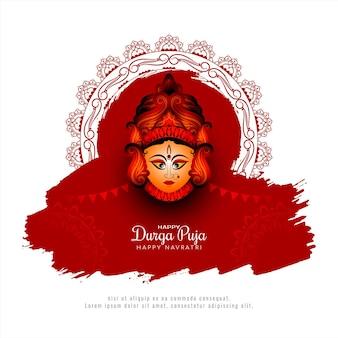 Счастливый наваратри и дурга пуджа индуистский фестиваль религиозный фон вектор