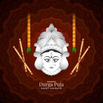 Счастливый наваратри и дурга пуджа традиционный индуистский фестиваль фон вектор