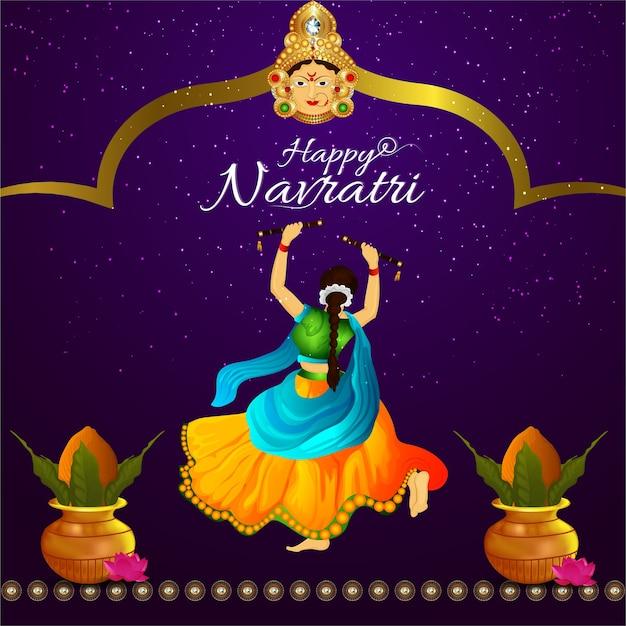 幸せなナヴラトリとガルバの夜のお祝い