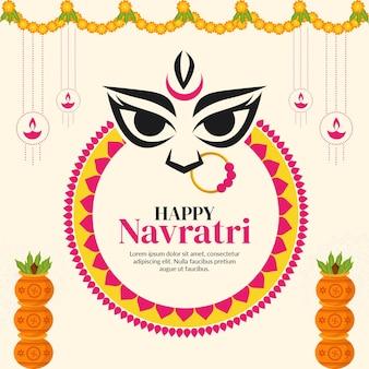Happy navratri banner design template