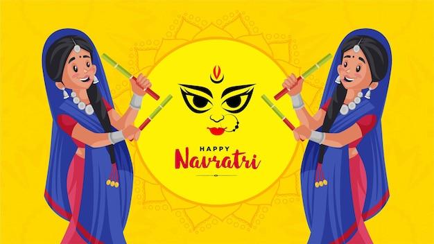 Happy navratri banner design