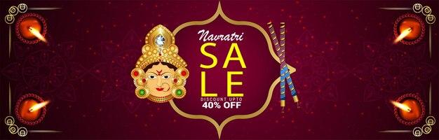 Happy navratri sale banner with vector illustration of goddess durga
