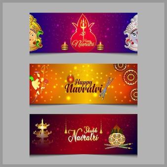 Happy navratri sale баннер с векторной иллюстрацией