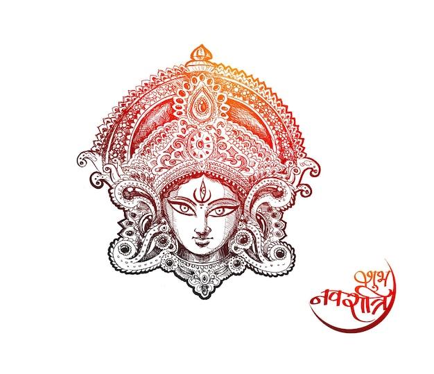 Happy navratri, vector illustration based on beautiful background with maa durga face and kalash.