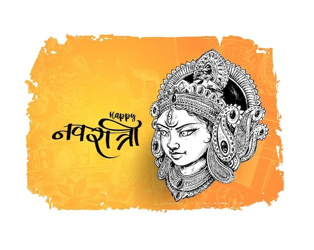 Maa durga 얼굴과 kalash가 있는 아름다운 배경을 기반으로 하는 happy navratri, vector illustration.