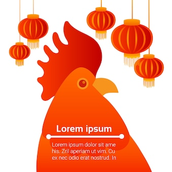 Happy New 2017 Year Rooster Bird Chinese Lantern Asian Horoscope