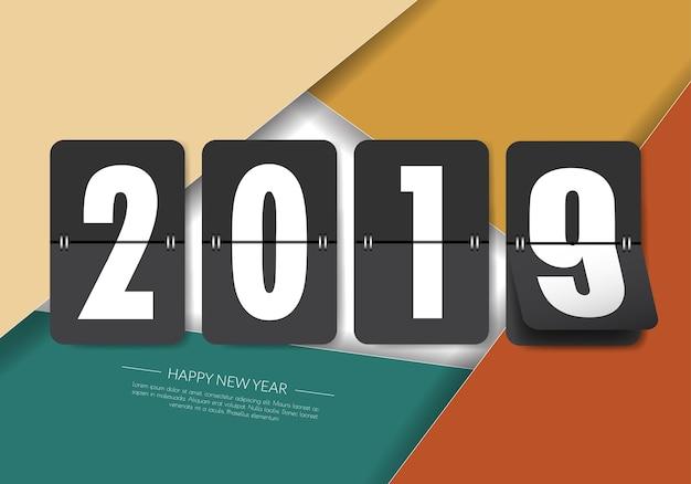 新しい2019年の幸せ。グリーティングカードカラフルなデザイン。ベクトル図。