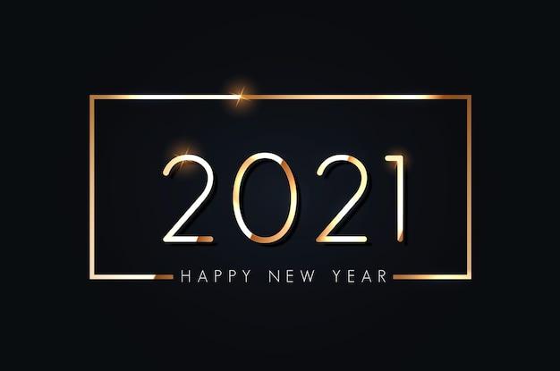 2021 년 새해 복 많이 받으세요. 빛을 가진 우아한 골드 텍스트입니다.