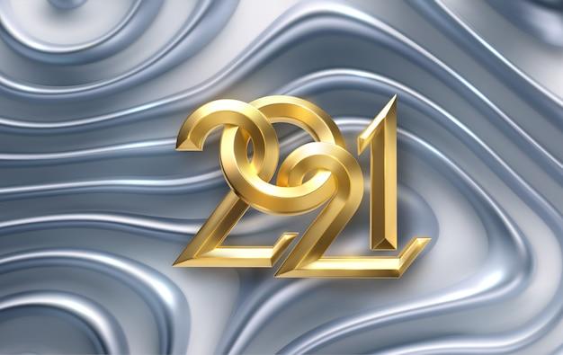 ハッピーニュー2021年。黄金の金属書道番号2021