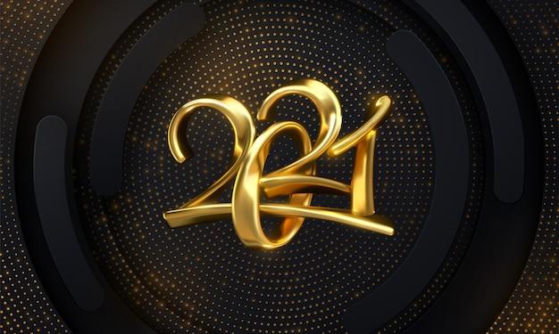 ハッピーニュー2021年。きらめくキラキラと織り目加工の黒い背景に金色の数字。