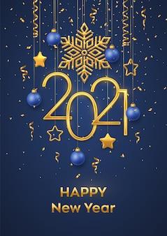 С новым 2021 годом. висячие золотые металлические номера 2021 года с сияющей снежинкой