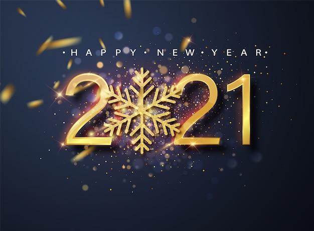 2021 년 새해 복 많이 받으세요. 황금 금속 숫자 2021의 휴일 벡터 일러스트 레이 션