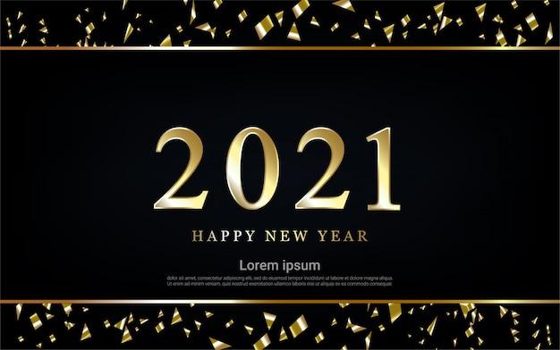 С новым 2021 годом с лентой