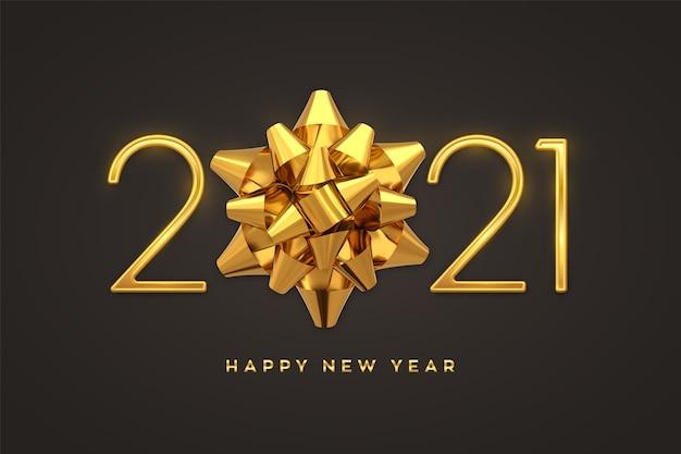 ハッピーニュー2021年。 Premiumベクター