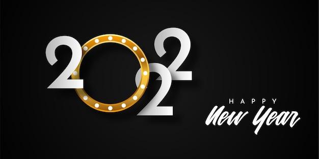 Happy new 2022 illustration template design