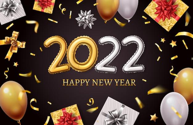 2022년 새해 복 많이 받으세요. 현실적인 황금 풍선 번호, 선물 상자, 금색 활, 색종이가 있는 배너. 휴일 인사말 카드 벡터 디자인입니다. 황금 크리스마스 배너와 새해 2022 그림