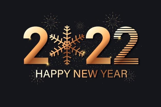 ハッピーニュー2022年ホリデーゴールデンメタリックナンバー2022ときらめくキラキラパターン