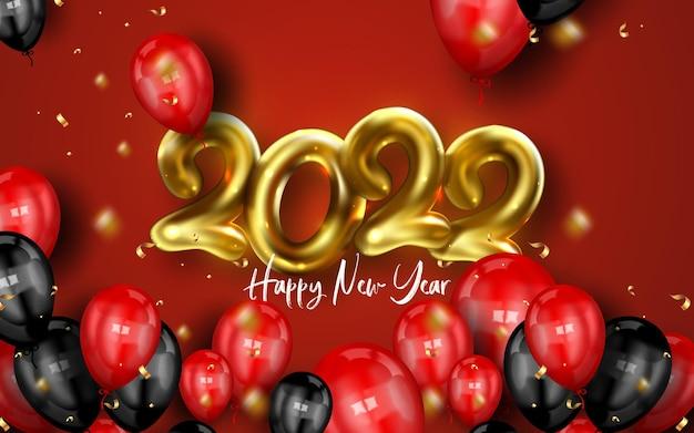 2022년 새해 복 많이 받으세요. 황금 금속 숫자 2022의 휴일 벡터 일러스트 레이 션