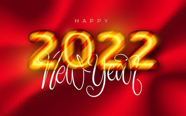 明けましておめでとうございます2022年。黄金の金属番号2022の休日のベクトル図