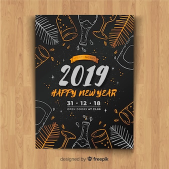 Happy new event poster hand drawn