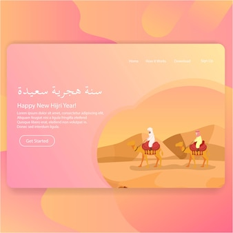 Happy new hijri islamic new year illustration landing page