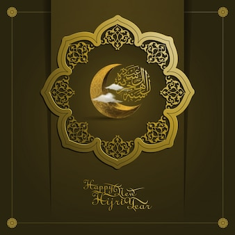 Happy new hijri year greeting arabic card