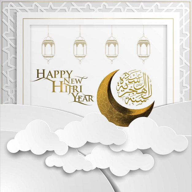 Happy new hijri year greeting background with glowing lanterns