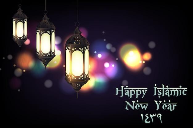 Happy new hijri year greeting banner