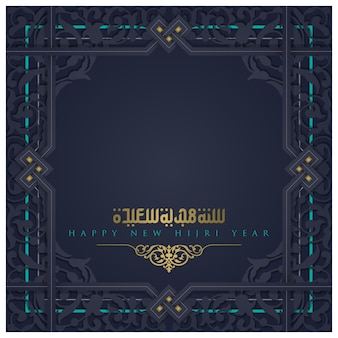 Happy new hijri year greeting card islamic floral pattern vector design with arabic calligraphy