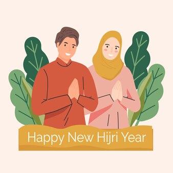 Happy new hijri year greeting card. islamic new year concept