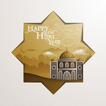 Happy new hijri year greeting card islamic  with beautiful mosque
