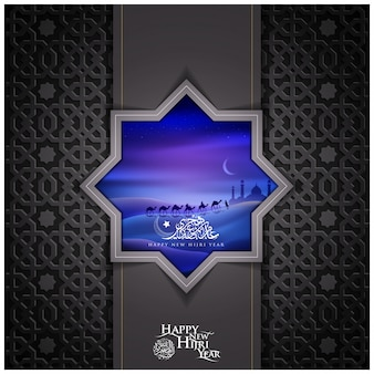 Happy new hijri year greeting card with pattern and islamic illustration background