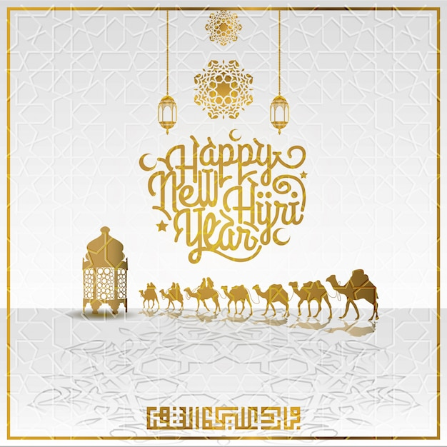 Happy new hijri year greeting design with camels and lanterns