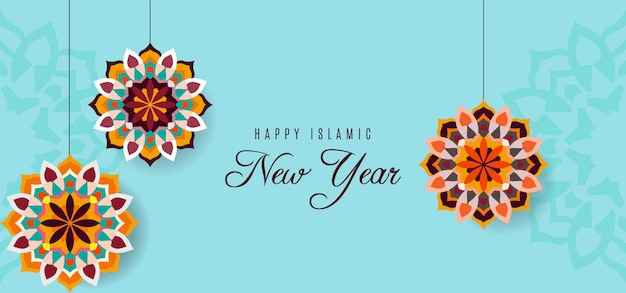 Happy new hijri year greeting design