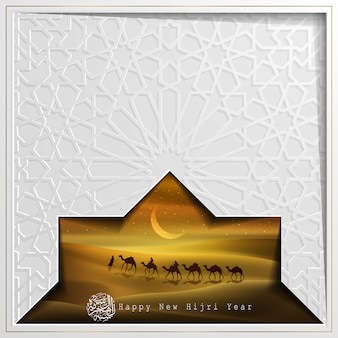 Happy new hijri year greeting illustration vector design with arabian land