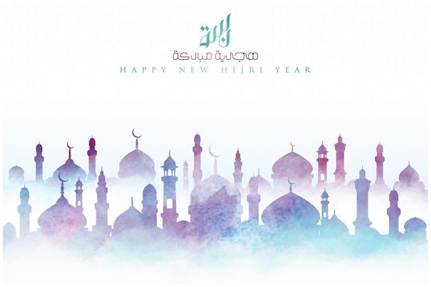 С новым годом хиджры приветствие исламской иллюстрации фона вектор дизайн с арабской каллиграфией